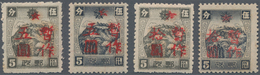 China - Volksrepublik - Provinzen: China, Northeast China, Andong Area, 1947, Stamps Overprinted And - 1949 - ... République Populaire