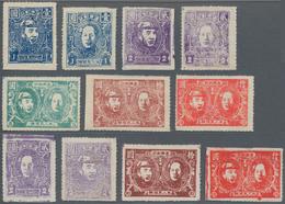 China - Volksrepublik - Provinzen: China, Northeast Region, Andong Area, 1946, Andong First Print Ma - 1949 - ... République Populaire