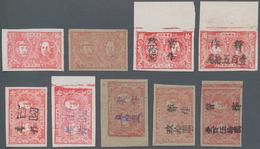 China - Volksrepublik - Provinzen: China, Northeast Region, Andong Area, 1947-48, Andong Second Prin - 1949 - ... République Populaire
