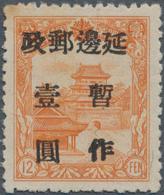 China - Volksrepublik - Provinzen: China, Northeast China, Yanbian District, 1946, Stamps Overprinte - 1949 - ... République Populaire