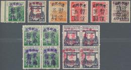 China - Volksrepublik - Provinzen: China, Northeast Region, Luda People's Posts, 1946, Stamps Overpr - 1949 - ... République Populaire