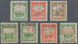 China - Volksrepublik - Provinzen: China, Northeast Region, Luda People's Posts, 1947-48, Stamps Ove - 1949 - ... République Populaire