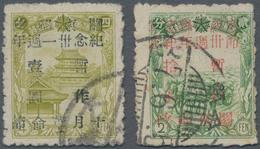 "China - Volksrepublik - Provinzen: Luda, Luda People's Post, 1948, Stamps Overprinted With ""In Comme - 1949 - ... République Populaire"