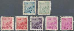 China - Volksrepublik - Provinzen: China, Northeast Region, Luda People's Posts, 1950, Tien An Men G - 1949 - ... République Populaire