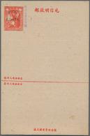 China - Volksrepublik - Provinzen: Lü-Da (Dairen-Port Arthur), 1949, $2500/$25 Stationery Card, Blue - 1949 - ... République Populaire