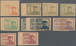 China - Volksrepublik - Provinzen: China, Central And South Region, Central Plains Area, 1948, Kaife - 1949 - ... République Populaire