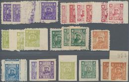 China - Volksrepublik - Provinzen: China, Central And South Region, Central Plains Area, 1949, Zheng - 1949 - ... République Populaire