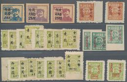China - Volksrepublik - Provinzen: China, Central And South Region, Central Plains Area, 1949, Stamp - 1949 - ... République Populaire