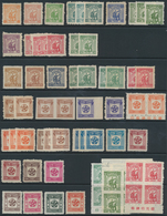 China - Volksrepublik - Provinzen: China, Central China, Central China People's Post, 1949, Guoguang - 1949 - ... République Populaire