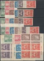 China - Volksrepublik - Provinzen: China, Central China, Central China People's Post, 1949, Liberati - 1949 - ... République Populaire