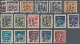 """China - Volksrepublik - Provinzen: China, Central China, Jiangxi, 1949, Stamps Overprinted With """"Jia - 1949 - ... République Populaire"""