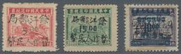 "China - Volksrepublik - Provinzen: China, Central China, Jiangxi, 1949, Stamps Overprinted ""Temporar - 1949 - ... République Populaire"