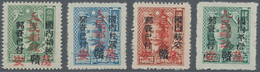 "China - Volksrepublik - Provinzen: Central China, Jiangxi, Local Issue Wan'an, 1949, ""People's Post"" - 1949 - ... République Populaire"