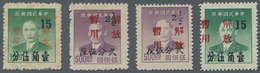 China - Volksrepublik - Provinzen: China, South China Area, Guangdong, 1949, Stamps Overprinted With - 1949 - ... République Populaire