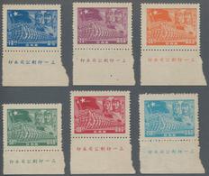 China - Volksrepublik - Provinzen: China, Southwest Area, Southwest People's Posts, 1949, Marching O - 1949 - ... République Populaire