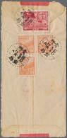 China - Volksrepublik - Provinzen: China, Southwest China, 1950, Tien An Men Commercial Press Print - 1949 - ... République Populaire