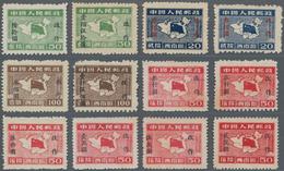 China - Volksrepublik - Provinzen: China, Southwest Area, Southwest People's Posts, 1950, Stamps Ove - 1949 - ... République Populaire