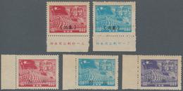 China - Volksrepublik - Provinzen: China, Southwest Area, East Sichuan, 1949, Stamps Overprinted Wit - 1949 - ... République Populaire