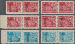 China - Volksrepublik - Provinzen: China, Southwest Area, East Sichuan, 1949, Hand-overprinted Stamp - 1949 - ... République Populaire