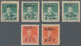 China - Volksrepublik - Provinzen: China, Southwest Area, West Sichuan, 1950, Stamps Overprinted Wit - 1949 - ... République Populaire