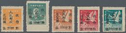 """China - Volksrepublik - Provinzen: China, Southwest Area, Guizhou, 1949, Stamps Overprinted With """"Pe - 1949 - ... République Populaire"""