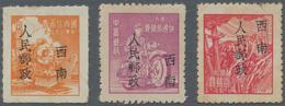 China - Volksrepublik - Provinzen: China, Southwest Area, Yunnan, 1950, Unit Stamps Overprinted With - 1949 - ... République Populaire