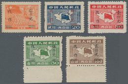 "China - Volksrepublik - Provinzen: China, Southwest Area, Yunnan, 1950, Stamps Overprinted With ""Cha - 1949 - ... République Populaire"