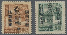 China - Volksrepublik - Provinzen: China, Southwest Area, Sichuan, 1949, Unit Stamps Overprinted Wit - 1949 - ... République Populaire