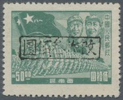 China - Volksrepublik - Provinzen: China, Southwest Area, Sichuan, 1950, Stamps Overprinted And Surc - 1949 - ... République Populaire