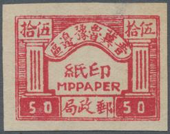 China - Volksrepublik - Provinzen: China, North China Region, Shanxi-Hebei-Shandong-Henan Border Reg - 1949 - ... République Populaire