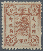 China: 1894/97, Dowager 2nd Printing, 6 Cn. Light Reddish Brown, Unused Mounted Mint, Appears Partia - Chine