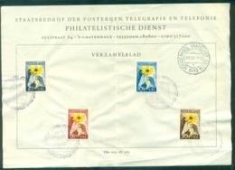 Nederland 1949 Verzamelblad Met NIWIN Zegels NVPH 538-541 Enigszins Gekreukeld - Covers & Documents
