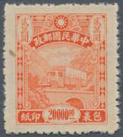 China - Paketmarken: 1944/45, $20.000, Unissued, Unused No Gum (ChanP6; $5000). - 1949 - ... République Populaire
