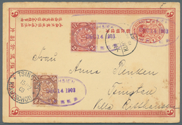 China - Ganzsachen: 1903, Stationery Card 1 C. Red, Uprated With 2 C. Red And 4 C. Brown, Canc. With - 1949 - ... République Populaire