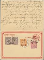 """China - Ganzsachen: 1898, Double Card CIP 1 C.+1 C. Uprated 1 C., 2 C. Tied """"SHANGHAI 18 MAY"""" Via Fr - 1949 - ... République Populaire"""
