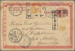 """China - Ganzsachen: 1898, Doube Card 1 C. Question Part (uprate Stamps Missing), Canc. Tombstone """"Sa - 1949 - ... République Populaire"""
