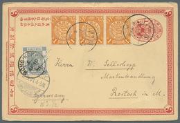 China - Ganzsachen: 1898, 1 C. Question Part Uprated Coiling Dragon 1 C. (horizontal Strip-3) Tied B - 1949 - ... République Populaire