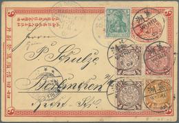 China - Ganzsachen: 1898, Double Card Question Part Uprated Coiling Dragon 1/2 C. (2), 1 C., 2 C. Ca - 1949 - ... République Populaire