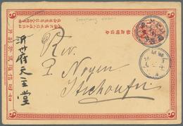 """China - Ganzsachen: 1898, Double Card Question Part 1 C. Red Canc. Lunar Dater """"Shangtung Kaomi -.1. - 1949 - ... République Populaire"""