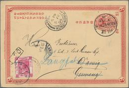 China - Ganzsachen: 1898, Card CIP 1 C.uprated On Reverse Coiling Ragon 1 C., 2 C. Ea. Canc. Bisecte - 1949 - ... République Populaire