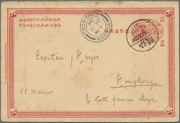 """China - Ganzsachen: 1898, Card CIP 1 C. Double Card Reply Part Canc. Bisected Bilingual """"SWATOW 30 D - 1949 - ... République Populaire"""