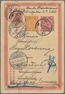 """China - Ganzsachen: 1898, Card CIP 1 C. Reply Part Uprated Coiling Dragon 1 C., 2 C. Canc. """"TIENTSIN - 1949 - ... République Populaire"""