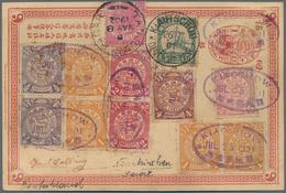 China - Ganzsachen: 1898, Card CIP 1 C. Reply Part Uprated Coling Dragon 1/2 C. (2), 1 C. (4), 2 C. - 1949 - ... République Populaire