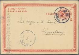 "China - Ganzsachen: 1898, Card ICP 1 C., Reply Part, Canc. Boxed Dater ""Kwangtung Kiayingchow -.2.12 - 1949 - ... République Populaire"