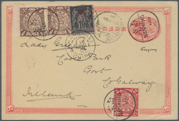 China - Ganzsachen: 1901. Imperial Chinese Post Postal Stationery Card '1 Cent' Pink Upgraded With C - 1949 - ... République Populaire
