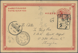 China - Ganzsachen: 1904. Postal Stationery Second Issue Chinese Imperial Post Reply Card One Cent C - 1949 - ... République Populaire