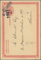 """China - Ganzsachen: 1907, Card CIP 1 C. With Boxed Black """"SOLD IN BULK"""" Used Incomplete Boxed Dater - 1949 - ... République Populaire"""
