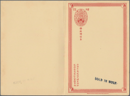 """China - Ganzsachen: 1907, Double Card CIP 1+1 C. With Grey """"SOLD IN BULK"""" Of Shanghai Applied Bottom - 1949 - ... République Populaire"""