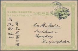"""China - Ganzsachen: 1907, Card Oval Dragon 1 C. Green Question Part Cancelled Lunar Dater """"Kayingcho - 1949 - ... République Populaire"""