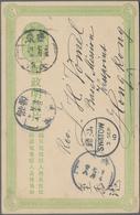 "China - Ganzsachen: 1907, Card 1 C. Light Green Canc. Boxed Dater ""Kwangtung Chongpu -7.25"" Via Same - 1949 - ... République Populaire"
